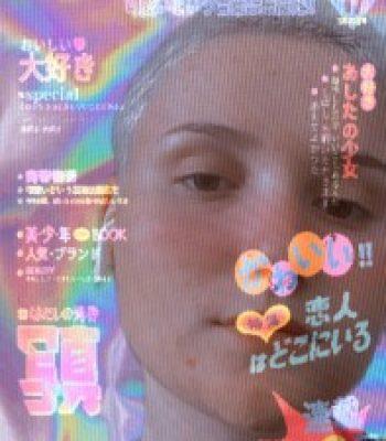 Profilbild von jae